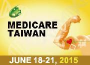 2015年 台灣國際醫療展覽會